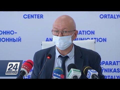 В два раза снизилась заболеваемость коронавирусом в Шымкенте
