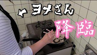 妻の激うまレシピ!【豚バラ味噌焼き】作り方。