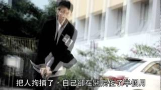 湯中 QTS x 天循TSWMC Christmas Bal
