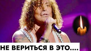 Звёзды рыдают Любимый артист России ушел от нас