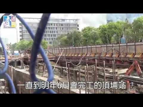 【台灣壹週刊】土城房價大消風