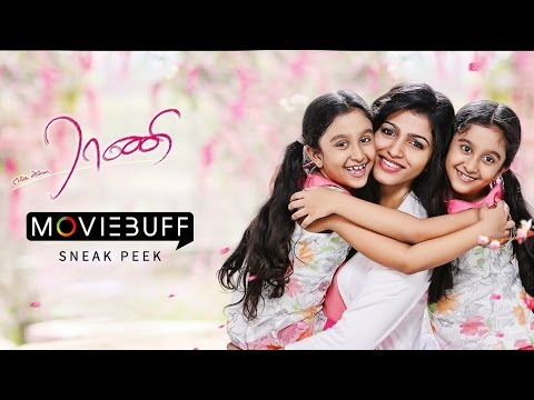 Enga Amma Rani  Moviebuff Sneak Peek  Dhansika  Director: S Bani  Music: Ilaiyaraaja