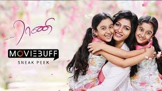 Enga Amma Rani - Moviebuff Sneak Peek | Dhansika | Director: S Bani | Music: Ilaiyaraaja