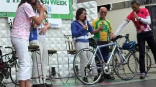 本動画は2009年5月に催された「勝間和代さん三代目自転車名人襲名記念ト...