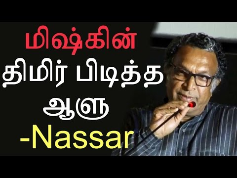 Actor Nassar Speech at  Savarakathi Audio Launch- Pakkatv