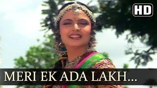 Pyar Ki Jeet - O Meri Ek Ada Lakh Lakh Di - Asha Bhosle