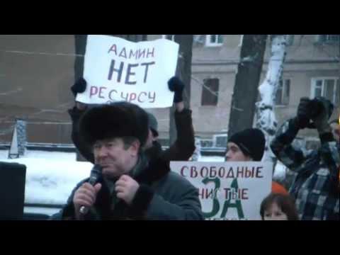 знакомства в саратове 2011 года