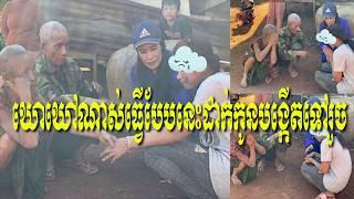ឈឺហើមភ្នែកទ្រាំមិនបាន ឲ្យឪពុកជូនទៅវះកាត់ បែរដឹកកូនទៅធ្វើរឿងថោកទាប...Khmer hot news,Share World