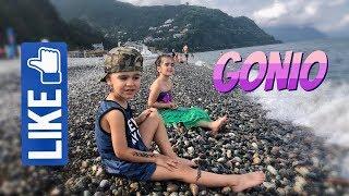 Райское место в Гонио, Грузия. Бассейн в Gold Guest House.