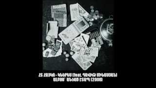 HT Hayko - Kneres (feat. David Minasyan)