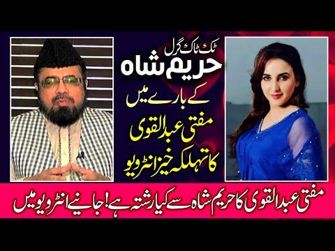Download Mufti Abdul Qavi Full Interview About Hareem Shah TikTok Star   Masti Plus