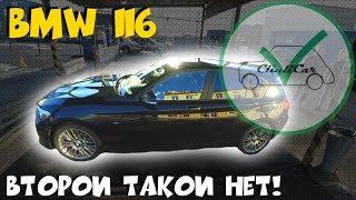 Нашли BMW 116 2013 с пробегом 60 000км! ClinliCar Автоподбор СПб / Подбор авто СПб