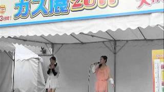 ガス展2011 滋賀県浜大津での詩音コンサート映像.