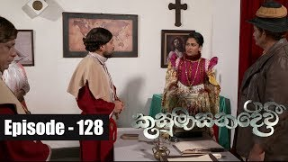 Kusumasana Devi | Episode 129 20th December 2018 Thumbnail