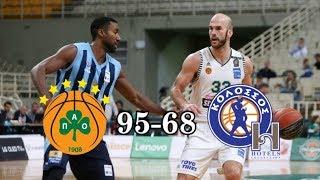 Παναθηναϊκός - Κολοσσός Ρόδου 95-68   Στιγμιότυπα - 20η Αγωνιστική Basket League (25/3/2019)