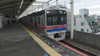 京成本線 普通京成津田沼行き 3800形3828編成 青砥駅にて