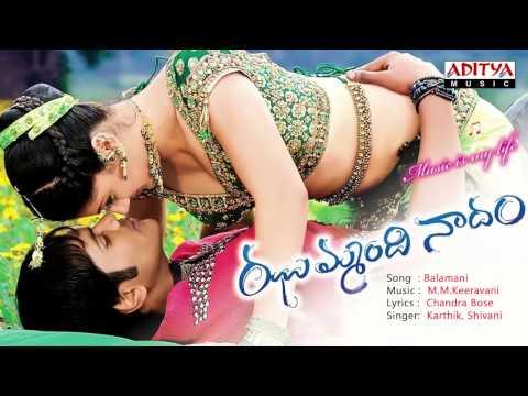 Jhummandi Naadam Telugu Movie   Balamani Full Song