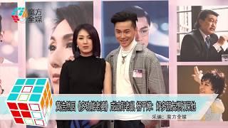 黃浩然因《多功能老婆》成過街老鼠 楊千嬅:好多朋友想打屎他