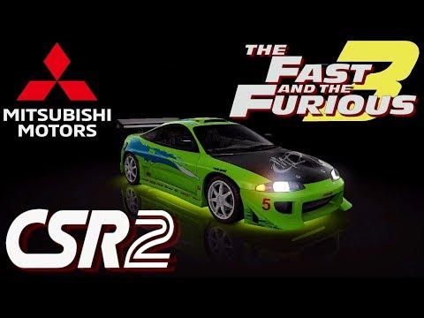 Fast & Furious 3 Stream