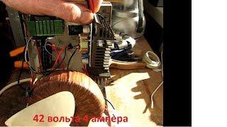 самодельный блок питания для зарядки аккумулятора электровелосипеда