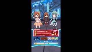 【戰鬥女子學園】美沙希闇神樹EX.困難 打法 美沙希 検索動画 3