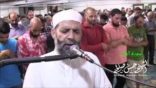 سورة النحل كاملة  للشيخ حسن صالح [ ذكريات رمضانية ]      نسخة معدلة