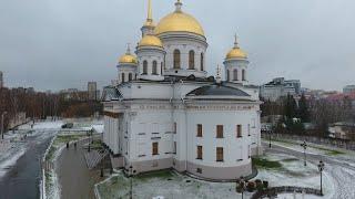 Божественная литургия 8 ноября 2020, Александро-Невский Ново-Тихвинский женский монастырь, г. Екатер