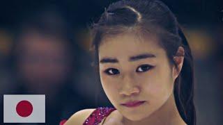 Мана Кавабе Mana Kawabe Короткая программа Чемпионат мира среди юниоров 2020