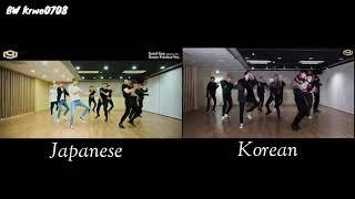 SF9 - Good Guy / Japanese & Korean ver. Dance practice  Comp…