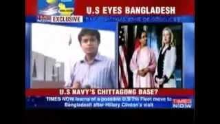 US 7th Fleet Base in Bangladesh