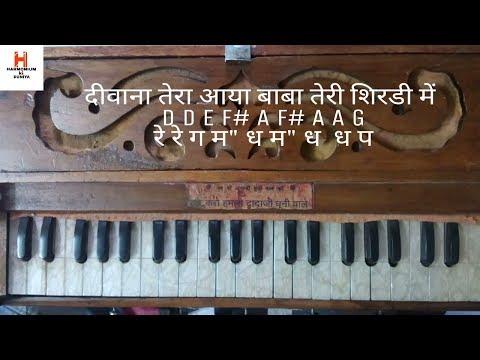 Deewana Tera Aaya Baba Teri Shirdi Mein Harmonium Tutorial