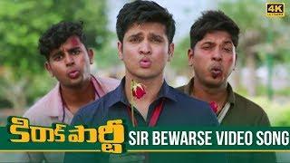 Kirrak Party Video Songs | Sir Bewarse Full Video Song 4K | Nikhil Siddharth | Simran, Samyuktha