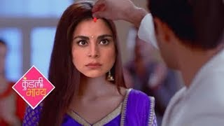 Kundali Bhagya Today Preview - 21 August 2019