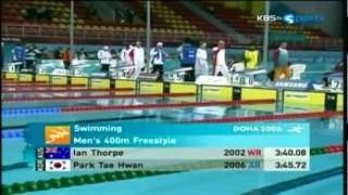 2006 도하 박태환 400m 결승