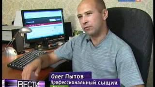 видео GPS-трекеры GlobalSat TR-203/203A/203A LOCK и TR-206 :: Настройка на сервер GPS-мониторинга GPShome.ru
