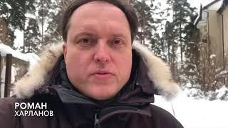 видео ЖК «Rastorguevo Village» в Видном
