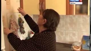 Бытовые проблемыГТРК Вятка)(, 2013-04-10T08:57:12.000Z)