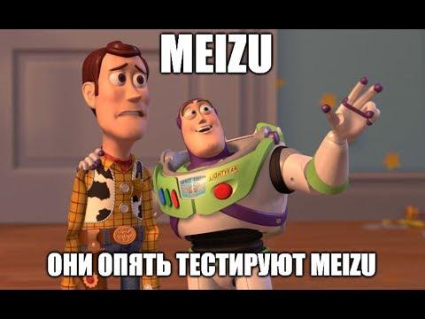 Большой ТЕСТ производительности💪 Meizu Note 8, Meizu M8 Lite, Meizu M8, Honor 10 Lite, Galaxy A30