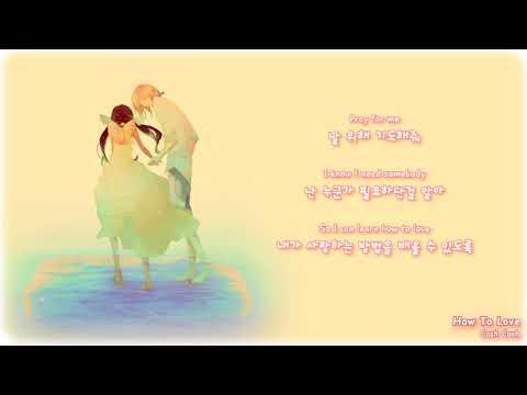 [한글자막] Cash Cash - How To Love (feat. Sofia Reyes)