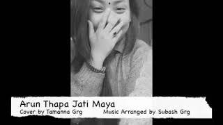 Jati maya laye pani Arun Thapa song covered by Tamanna Gurung