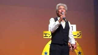 第4回エンタプロステージ     三郎太鼓  平野廣光   (カラオケ店ラブリーの店長)    MOV176
