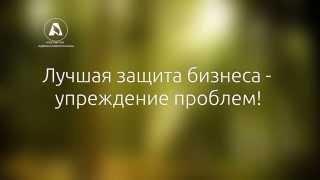 Абонентское юридическое обслуживание в Харькове (Юридический аутсорсинг)(, 2014-09-09T09:17:41.000Z)