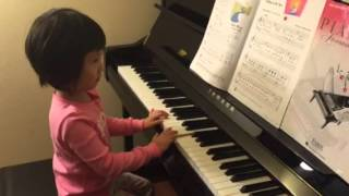 "6 year old girl playing ""Sailing in the Sun"""