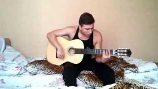 Ант - Голова чтобы думать на гитаре