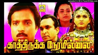 Nilava Nilava Kathirukka Neramillai 1993 High Quality Clear Audio.mp3