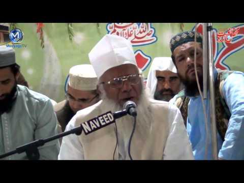 Tilawat Qari ahmad mian thanvi in Mehfil e Qirat Jamia Ashrafia