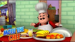 Motu Patlu in Hindi |  मोटू पतलू  | Hindi Cartoon | Motu The Chef