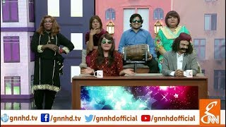 Joke Dar Joke | 1st Nov 2018 | Comedy Delta Force with Hina Niazi & Tahir Sarwar Mir
