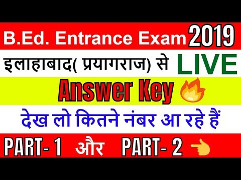 up-bed-entrance-exam-answer-key-2019-(up-bed-entrance-exam-paper-solution-2019)
