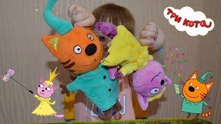 Три Кота Лапочка   Компот и Лапочка играют вместе   Мягкие игрушки от Мульти-Пульти.mp3